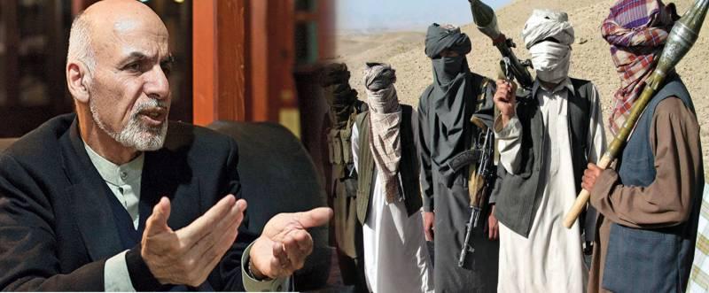 افغان حکومت نے عید الاضحی کے موقع پرطالبان سے تین ماہ کیلئے جنگ بندی کا اعلان کردیا