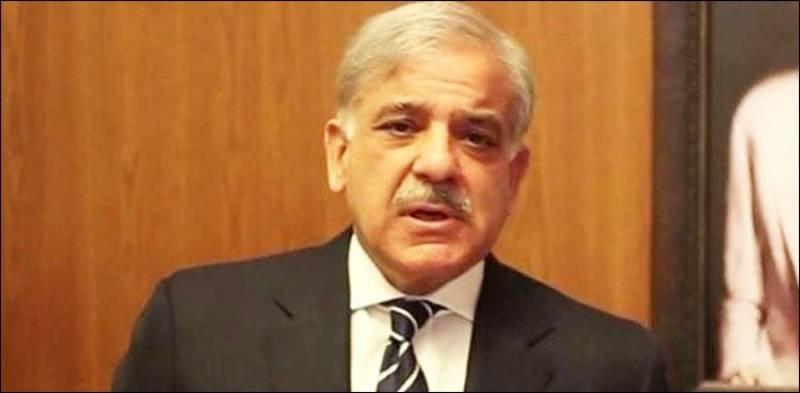 سابق وزیراعلیٰ پنجاب شہبازشریف کی نیب میں پیشی، دو گھنٹے پوچھ گچھ