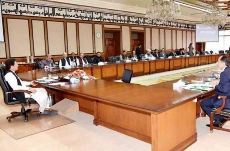 وزیراعظم عمران خان نے آج وفاقی کابینہ کا اجلاس طلب کرلیا،وزارت خارجہ کا بھی دورہ کریں گے