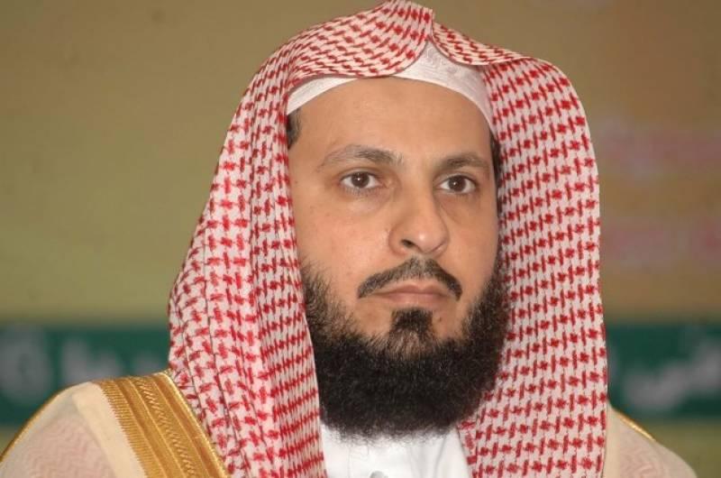 امام کعبہ شیخ صالح الطالب کو گرفتارکرنے کا دعویٰ