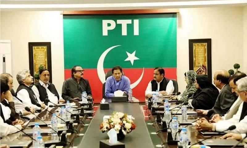 تحریک انصاف نے پنجاب، کے پی کابینہ کا اعلان کر دیا