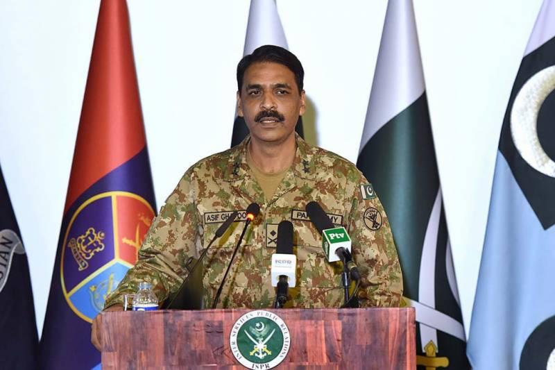 پاک فوج نے کیپٹن ضرار کے کورٹ مارشل سے متعلق خبر کی تردید کر دی