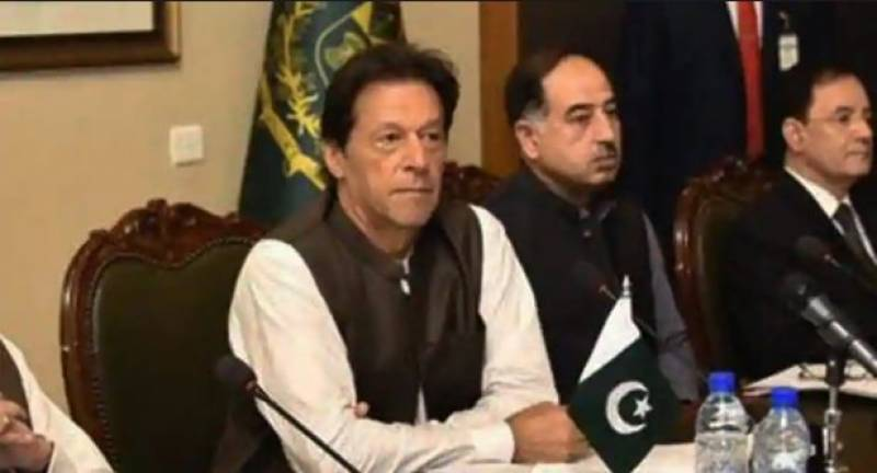 سرکاری رابطہ کاری میں مختصر نام عمران خان استعمال کیا جائے،نوٹیفکیشن جاری