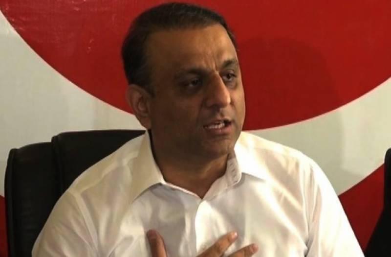 علیم خان نے بطور وزیر حلف لینے سے پہلے اپنی کمپنیوں سے استعفی دے دیا