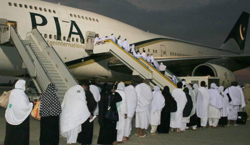 پی آئی اے کی پرواز 700حجاج کو لے کر وطن واپس پہنچ گئی