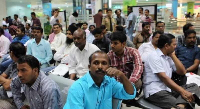 متحدہ عرب امارت میں ایمنسٹی اسکیم کے دفاتر دوبارہ کھل گئے