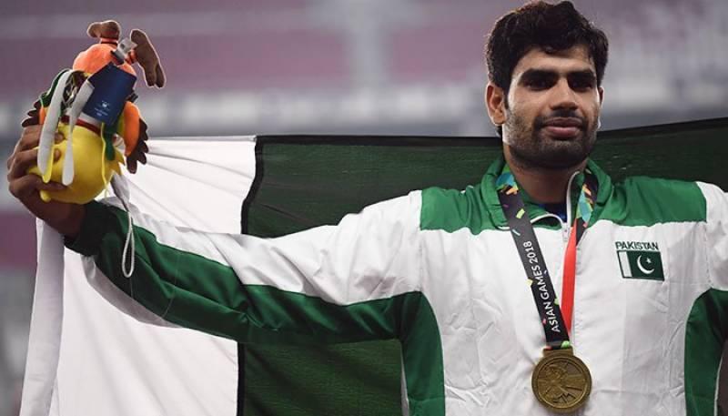 ایشین گیمز میں ارشد ندیم نے جیولن تھرو میں پاکستان کیلئے کانسی کا تمغہ جیت لیا