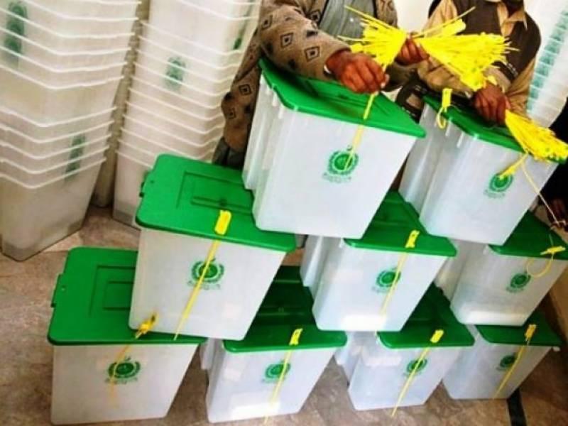 ملک بھر کے 37 حلقوں میں ضمنی انتخابات 14 اکتوبر کو ہونگے