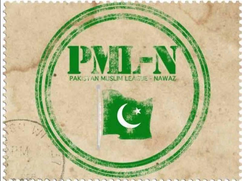 سپیکر پنجاب اسمبلی اپوزیشن لیڈر کی تقرری کیلئے تاخیری حربے استعمال کر رہے ہیں ،رہنما ن لیگ