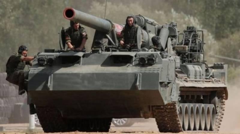 دوسری جنگِ عظیم کے بعد روس کی سب سے بڑی فوجی مشقیں