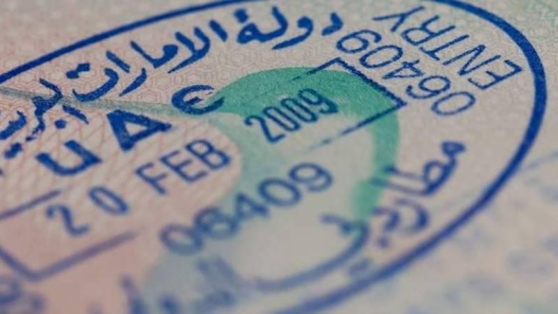 متحدہ عرب امارات حکومت کا ویزٹ ویزہ پر سیکورٹی ڈیپازٹ لینےکا فیصلہ