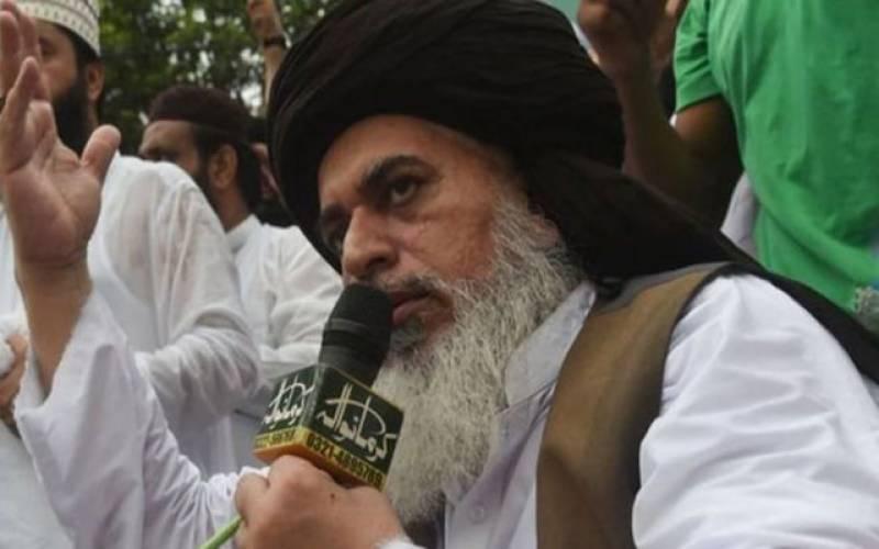 تحریک لبیک کا لاہور سے اسلام آباد کی طرف مارچ جاری