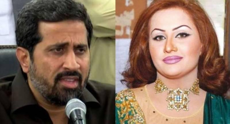 وزیراطلاعات پنجاب فیاض الحسن چوہان نے اداکارہ نرگس اور میگھا سے معافی مانگ لی