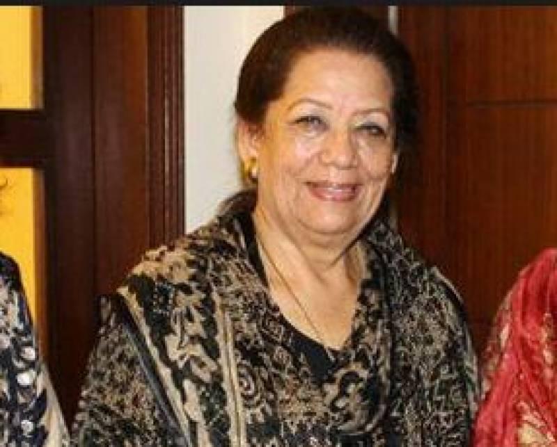 پی ٹی آئی رہنما زہرہ شاہد کے قاتلوں کو سزائے موت سنادی گئی