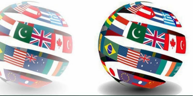 سمندر پار پاکستانیوں کے لئے آن لائن ووٹنگ کا طریقہ کار جاری