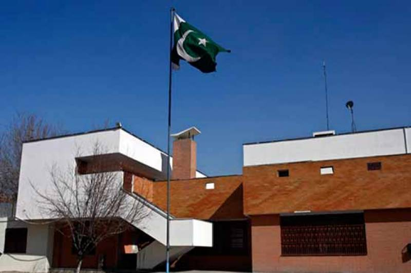 جلال آباد میں سیکیورٹی خدشات، پاکستان نے قونصل خانہ بند کر دیا
