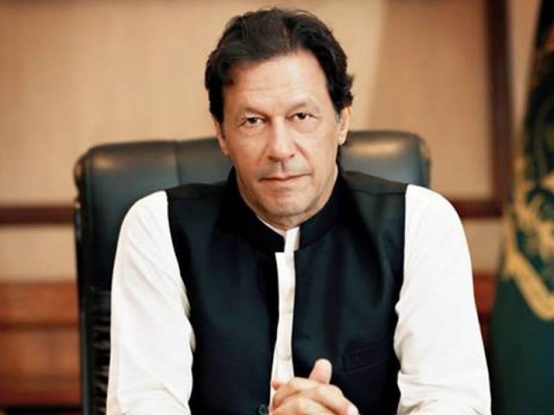 امریکا نے پاکستان سے اگر بات کرنی ہے تو عزت سے کرے، وزیراعظم
