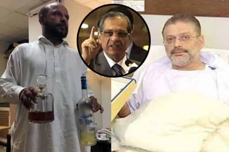 شرجیل میمن کی میڈیکل رپورٹ مل گئی ، خون میں شراب کے جز نہیں پائے گئے: ڈی آئی جی جیل