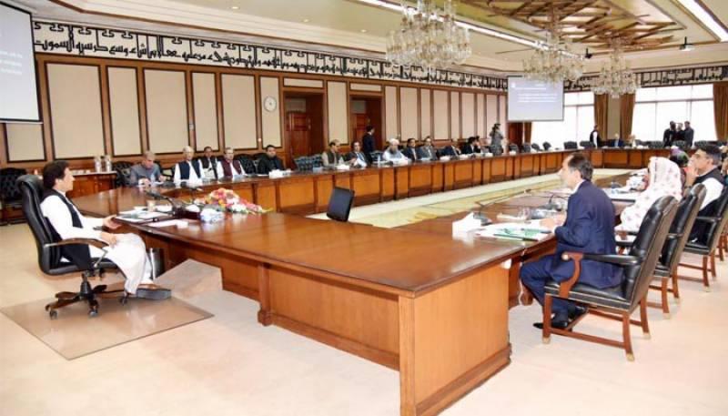 وفاقی کابینہ کے اجلاس میں آج 8 نکاتی ایجنڈے کی منظوری دیئے جانے کا امکان