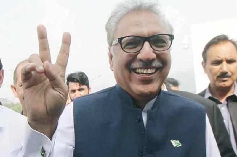 نومنتخب صدر عارف علوی نے قومی اسمبلی کی نشست سے استعفیٰ دے دیا