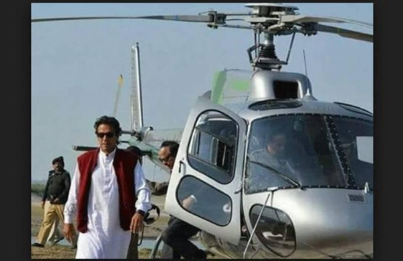 غیر ملکی پاکستانی تاجر نے وزیراعظم عمران خان کو نیا ہیلی کاپٹر تحفے میں دینے کا اعلان کر دیا