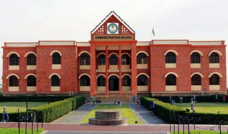 طالبہ کی ہراسگی کا معاملہ، وی سی اور لیکچرار کیخلاف مقدمہ درج