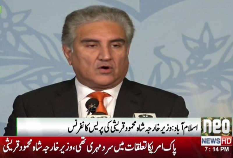 امریکی وزیرخارجہ نے مجھے واشنگٹن آنے کی دعوت دی ہے، شاہ محمود قریشی