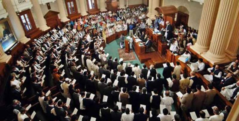 پنجاب کابینہ میں پانچ وزرا کے محکموں کا اعلان