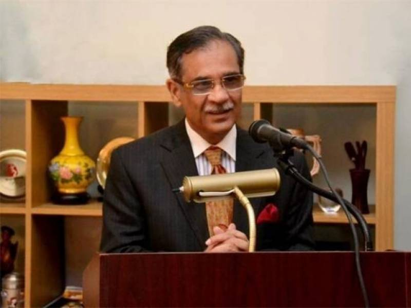 معاشرے میں نا انصافی اور بُری حکمرانی قائم ہے، چیف جسٹس پاکستان