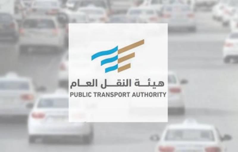 سعودی عرب میں شناختی کارڈ کی فوٹو کاپی کے متعلق بڑا حکم جاری