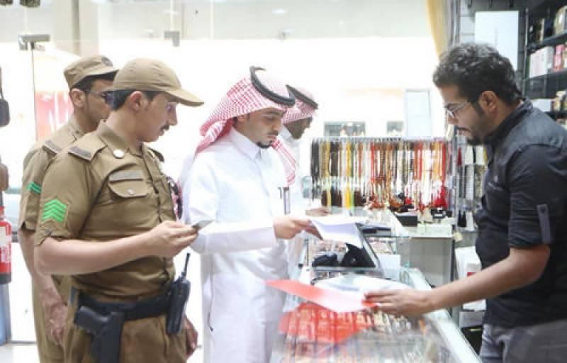 ریاض : 4شعبوں میں سعودائزیشن کے نفاذ کیلئے 800انسپکٹرز کے ملک بھر میں چھاپے
