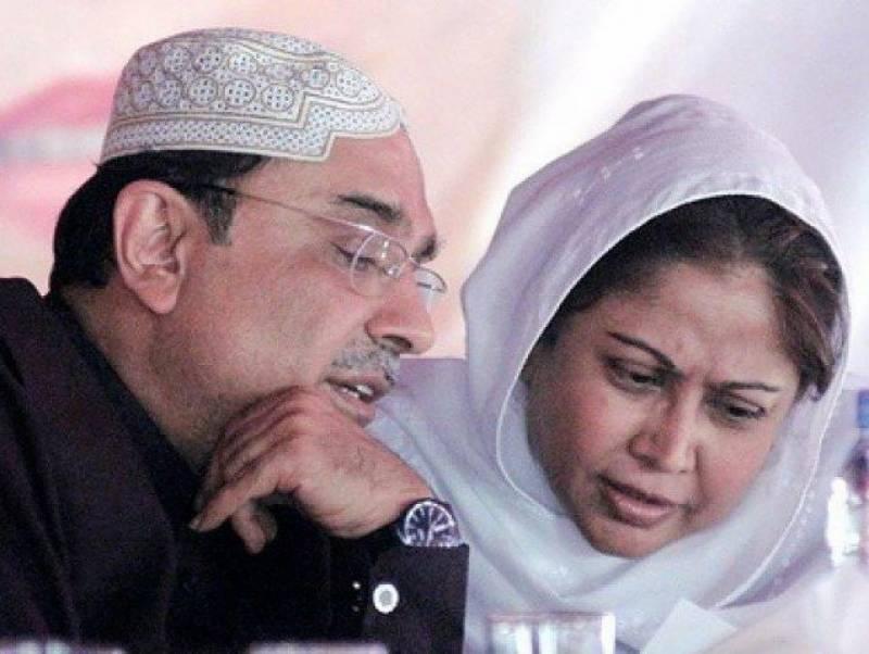 آصف زرداری اور فریال تالپور کو جے آئی ٹی کی تشکیل کے بارے میں آگاہ نہیں کیا گیا،فاروق ایچ نائیک