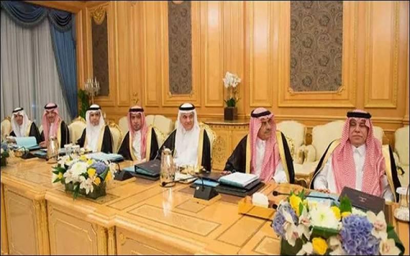 سعودی عرب اور روس کے درمیان مشترکہ خلائی مشن معاہدہ طے پاگیا