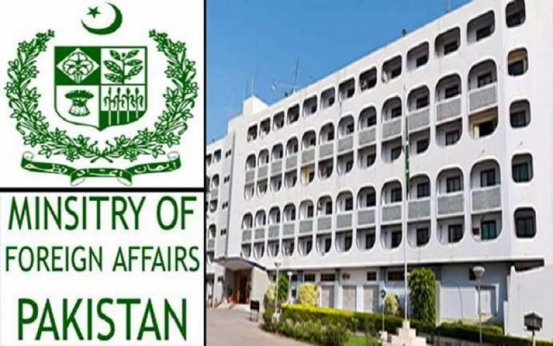 امریکا بھارت مشترکہ اعلامیہ سفارتی آداب کے منافی ہے،دفتر خارجہ