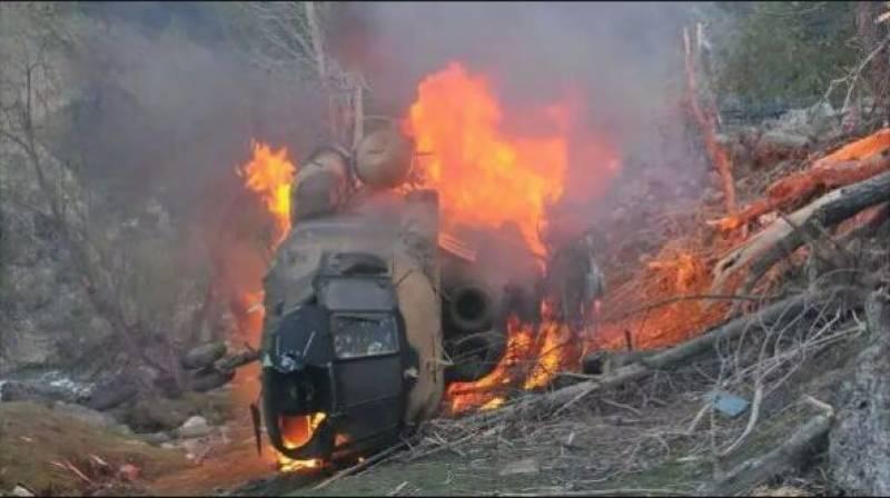 افغان ملٹری کا طیارہ گر کر تباہ، 4 اہلکار ہلاک