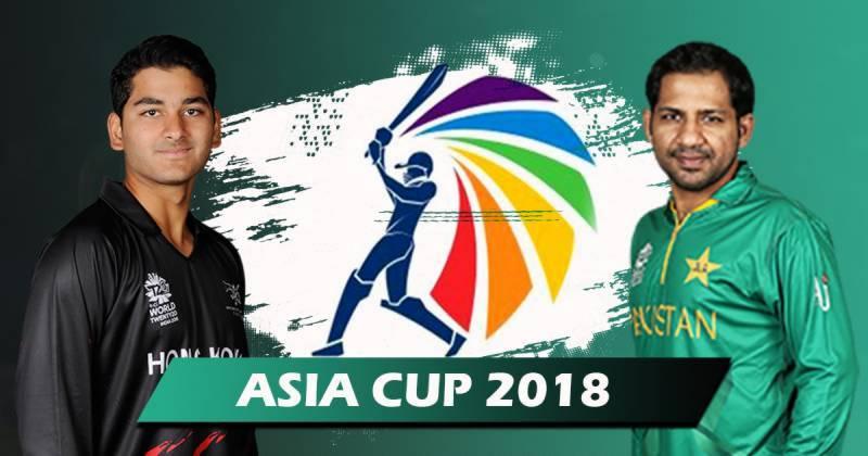 ایشیا کرکٹ کپ،پاکستان آج اپنا پہلا میچ ہانگ کانگ کیخلاف کھیلے گا