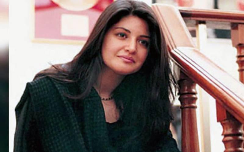 گلوکارہ نازیہ حسن کی زندگی پر فلم بنانے کی تیاریاں