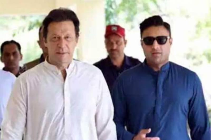 زلفی بخاری معاون خصوصی برائے اوورسیز پاکستانی مقرر