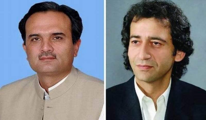 عاطف خان نے امیر حیدر کی الیکشن میں کامیابی کو چیلنج کر دیا