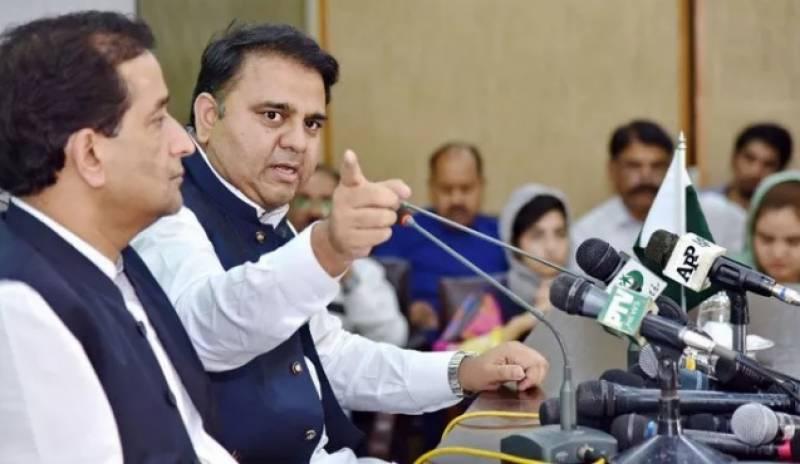 پاکستان مذاکرات کے لئے تیار ہے لیکن بھارت پیچھے ہٹ گیا، لگتا ہے بھارتی حکومت اندرونی دباﺅ کا شکار ہے, فواد حسین