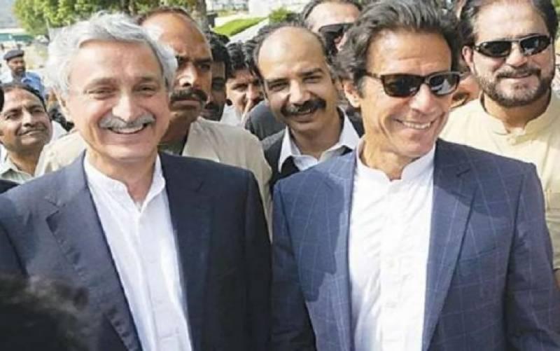 وزیراعظم عمران خان اور جہانگیر ترین کی نااہلی کیلئے فل کورٹ تشکیل دینے کی درخواست مسترد