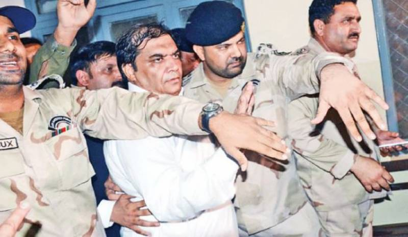 ایفی ڈرین کیس میں سزا یافتہ حنیف عباسی اٹک جیل سے کوٹ لکھپت جیل لاہور منتقل