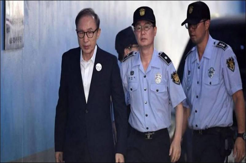 جنوبی کوریا کے سابق صدر کو کرپشن الزامات میں 15 برس قید