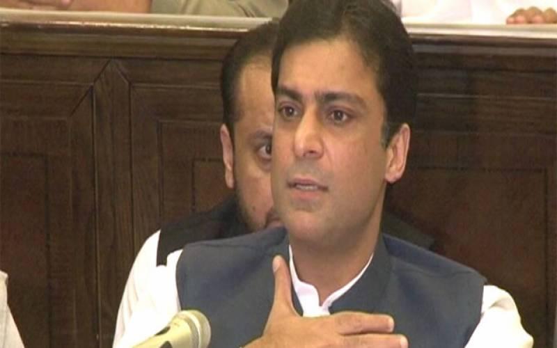 قومی خزانے کو ایک پائی کا نقصان نہیں پہنچایا:حمزہ شہباز