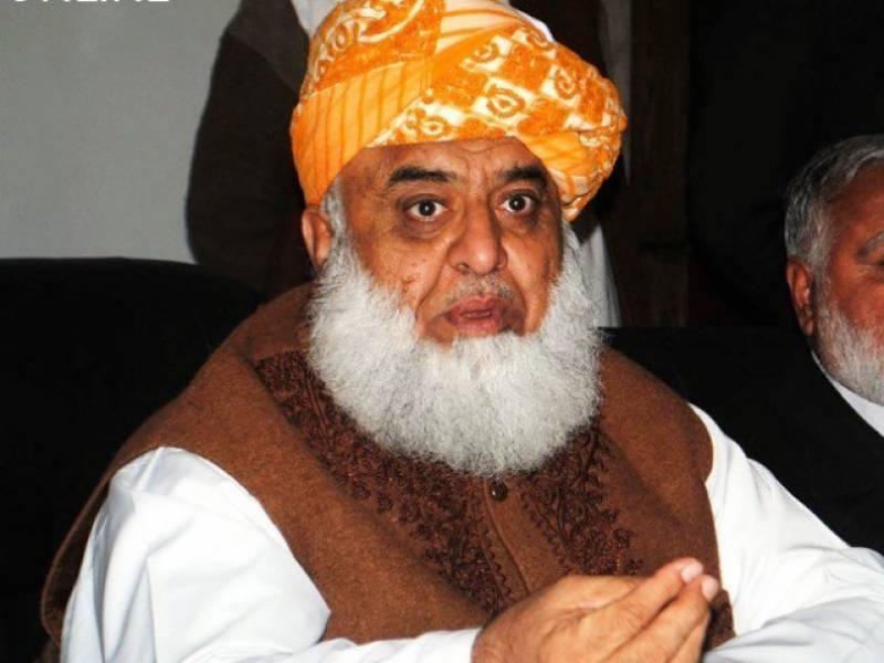 شہباز شریف کی گرفتاری عوامی مینڈیٹ پرشب خون ہے ، مولانا فضل الرحمان