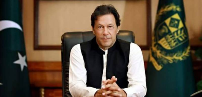 وزیراعظم عمران خان نے اپنے دفتر میں شکایات سیل بنانے کافیصلہ کرلیا