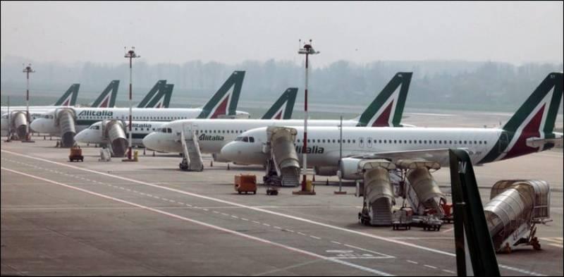 اٹلی کی پناہ گزینوں کے لیے ایئرپورٹ بند کرنے کی دھمکی
