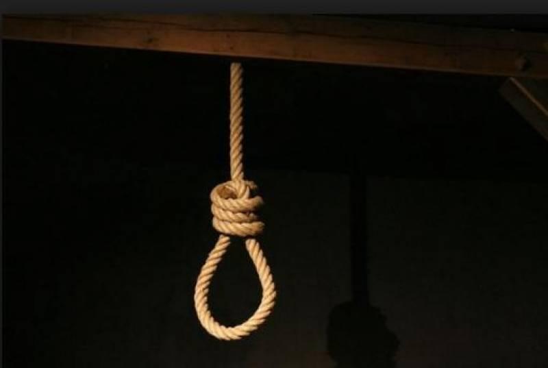 ملائیشیا کی حکومت کا ملک میں سزائے موت ختم کرنے کا اعلان