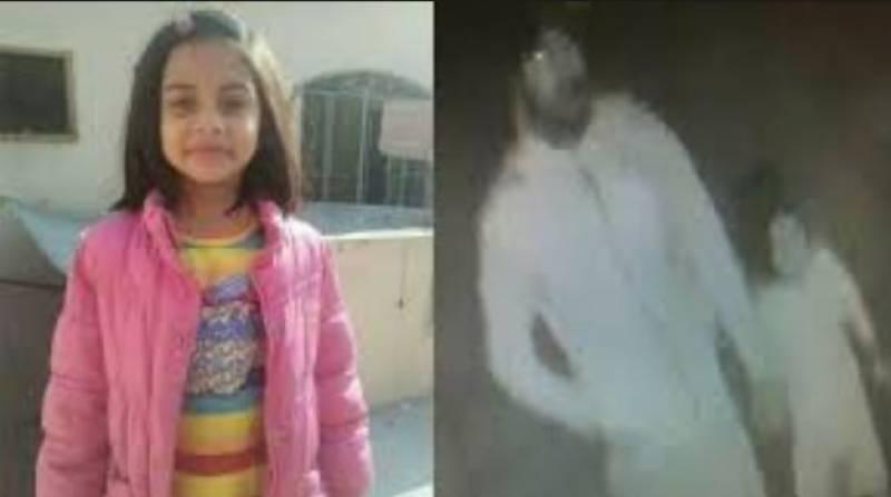 قصور میں12 بچیوں کے قاتل کو 17 اکتوبر کو پھانسی دی جائیگی