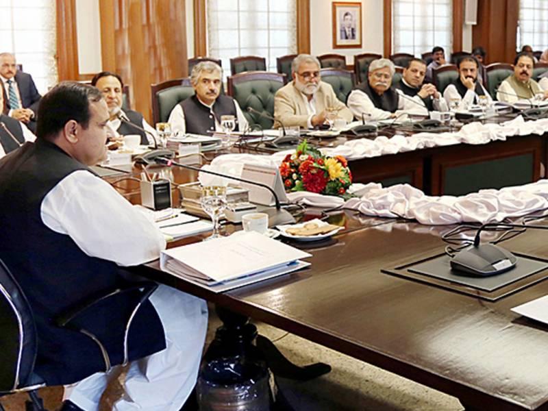 نیا پاکستان ہاؤسنگ منصوبہ: پنجاب حکومت نے فیصل آباد میں زمین حاصل کرلی